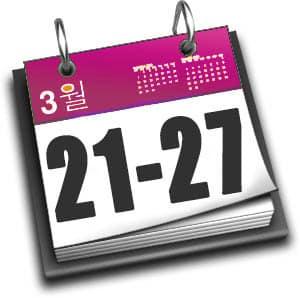 rassegna 21-27 gennaio