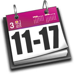 rassegna 11-17