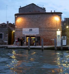 Il Teatro Fondamenta Nuove di Venezia