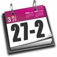 Rassegna stampa 27 gennaio – 2 febbraio