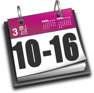 rassegna10-16