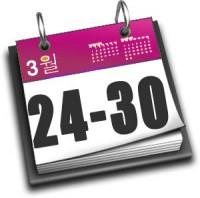 Rassegna stampa 24 – 30 novembre