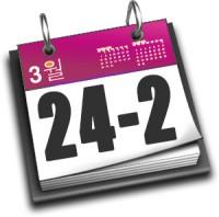 Rassegna stampa 24 febbraio – 2 marzo